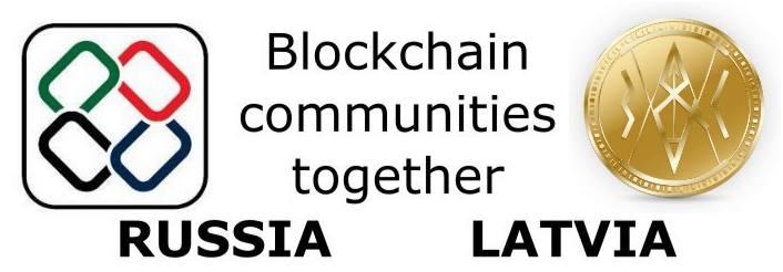 Сотрудничество Россия - Латвия